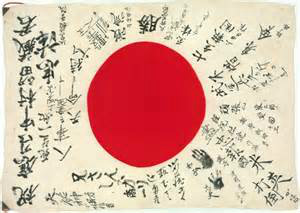 Japanese World War Two souvenir flag