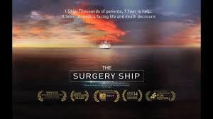 The Surgery Ship