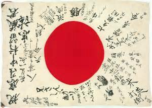 Japanese World War Two souvenir flag